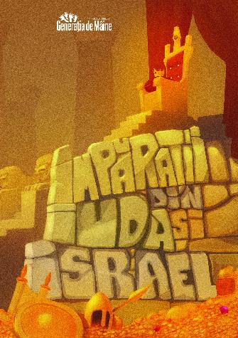 cov_imp_din_iuda_&_israel